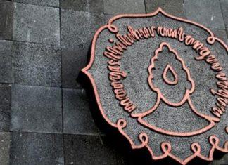 Logo Universitas Sebelas Maret (UNS) Solo